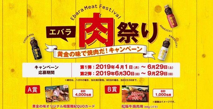 松阪牛焼肉用300g<バラ>をプレゼント