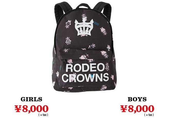 ロデオクラウンズ2021年福袋(キッズ)